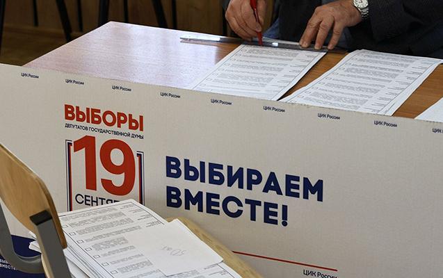 Rusiyada seçkilər başa çatdı