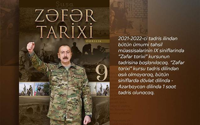 """""""Zəfər tarixi"""" dərsliyi hazırlanıb"""