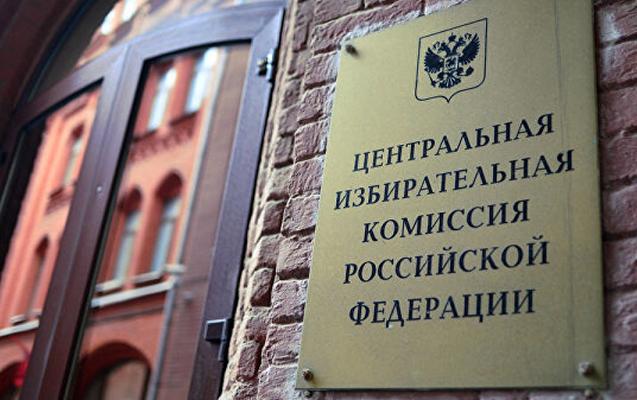 Rusiyada deputat mandatlarının bölgüsü açıqlandı