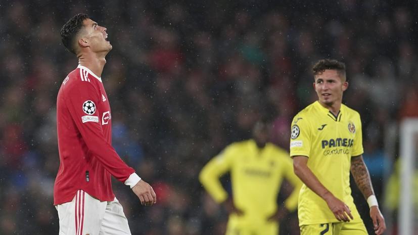 Ronaldodan son dəqiqədə qələbə qolu