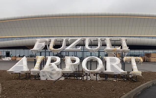 Füzuli Hava Limanına beynəlxalq status verildi