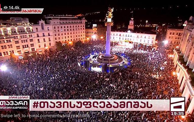 Tbilisidə Saakaşvilinin tərəfdarları aksiya keçirib