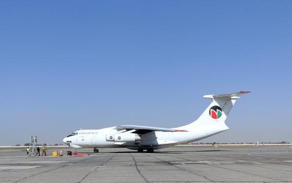 BMT Əfqanıstana humanitar yardım göndərdi