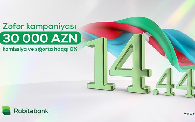 İllik cəmi 14.44% ilə nağd pul krediti Rabitəbankda mümkündür!
