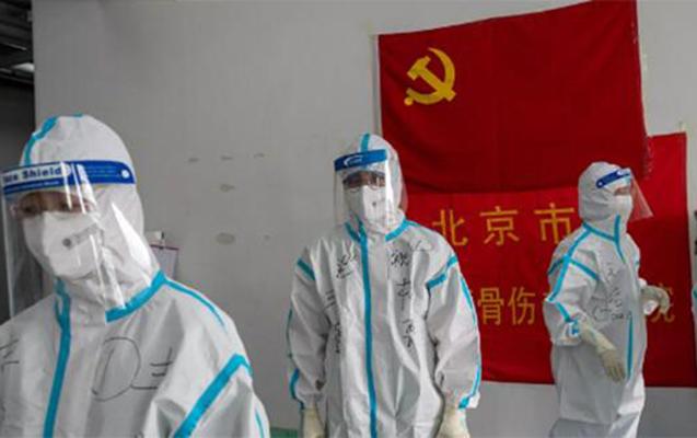 Çində bir şəhər karantinə alındı