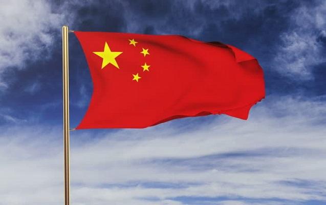 Çin qərarını açıqladı: