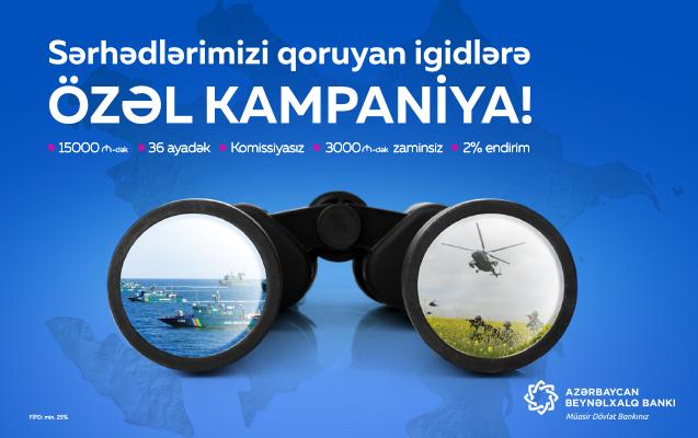 Beynəlxalq Bankdan sərhədçilərə müjdə!