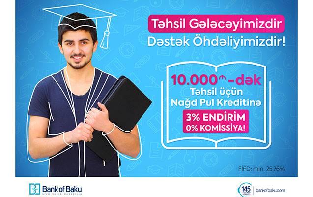 Bank of Baku-dan Təhsil Kampaniyası