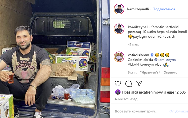 Kamil Zeynallı həbs edildi